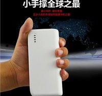 Cheap Manufacturers selling mobile power supply manufacturer wholesale 5600 2015 milliampere apple HTC samsung millet mobile phone charging treasu