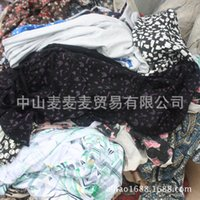 Wholesale supply advanced knitting cotton looped fabric fleece fabric ends Fabrics of cloth
