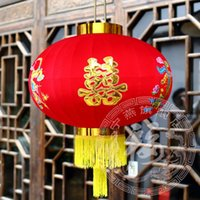 advertising happiness - Umbrella red festive lantern lanterns quality flock printing advertising lantern double happiness