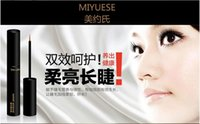 Wholesale MIYUESE S EYELASH ENHANCER WELCOME OEM AND AGENT JOIN WITH US