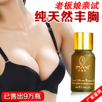 Wholesale Maintenance massage breast oil ml