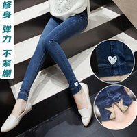 abdominal stretches - 2016 spring new maternity Maternity Jeans Pants Korean stretch size abdominal pants pants
