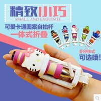Wholesale 100pcs cartoon Mini Wired Selfie Stick Handheld Monopod Fold Self Stick Holder For iPhone for Samsung S5 note3 iphone S