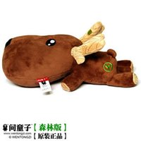 air freshener dolls - Cute Deer Car Charcoal Bag with Air Freshener Function Car decorations brown color new arrival