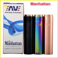 Cheap Manhattan Mod Best Red Copper mod