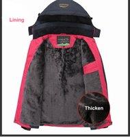 Wholesale Doite women camping hiking windproof jackets ski suit Jacket men sportswear winter clothes winter woman suit