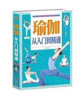 Wholesale Factory offer quantities for latest DVD Movies TV series Yoga fitness dvd DVD film dvd bodybuilding hot item