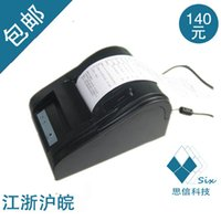 Wholesale freeshipping mm Thermal receipt printer ZJ T Pos printer Mini printer