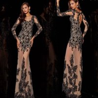 formal gowns - 2015 Evening Dresses with Long Sleeves Illusion Scoop Neckline Prom Dresses Formal Gown Keyhole Evening Gowns with Appliques Embellishment