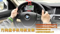 Wholesale Suitable for all car steering wheel mobile scaffold