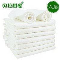 Wholesale 5pcs Manufacturers selling new diaper six layers of cotton diaper ecological cotton Diaper Baby Diapers