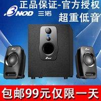Wholesale 3nod three Connaught H version computer speaker multimedia speaker stereo subwoofer