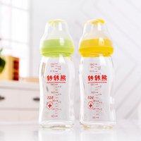 Wholesale Hot ml Cute Baby Cup Kids Children Learn Feeding Drinking Water Straw Handle Bottle Baby Feeding Bottle