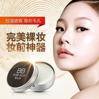 bb pig - NEW Pig Ointment BB Cream Render Segregation Frost Oil Control Concealer g