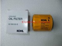 aftermarket oil filter - GENUINE OIL FILTER FITS KL3300 KL3400 KL3200 MORE ENGINE MOTORS POSTAGE OIL PURIFIER AFTERMARKET GENERATOR PARTS