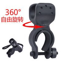 Wholesale free shiping Rotate bicycle truck racks Cycling Flashlight Mount Bicycle Light Holder Clamp Torch Clip Bicycle Accessories