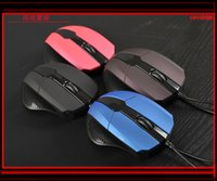 mighty mouse - Hot selling Mighty Mouse Office and gaming mouse fashionable computer consumable zero profit and high quality