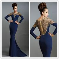 Royal Blue Quinceanera Dama Dresses
