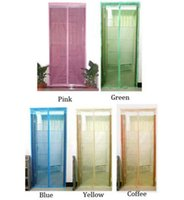 Wholesale INSTANT MOSQUITO NET Screen Door Mesh powerful magnets Anti Mosquito Bug Curtain