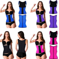 latex corsets - XS XL Colors Shoulder Straps Waist Trainers Latex Sport Waist Cincher Vest Rubber Steel Boned Waist Trainer Corset Shapewear