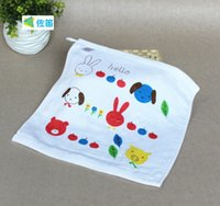 Wholesale Double hive gauze infant small square soft cotton cartoon towel children small towel baby gifts cm cm Y30258
