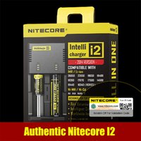 Wholesale Geniune Nitecore i2 Universal Intellicharger Charger for Battery E Cigarette Multi Function in stock dhl free ship