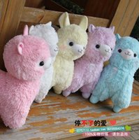 gift for children day - New Sitting Kawaii Cute Soft Alpacasso Stuffed Plush Fabric Alpaca Doll Toy for Girls Child Birthday Gift