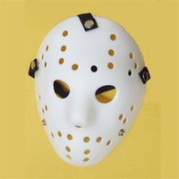 Wholesale Latest Party Mask Plastic Material White Masquerade Jason Masks High Quality and Cheap Mask for Masquerade New Arrival JHK001