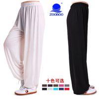 Wholesale Zooboo senior silk silk pants pants best practice Taiji martial arts exercise super high elastic pants drape