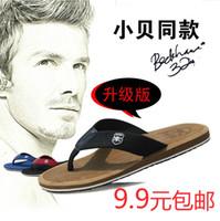 animal tie backs - Male flip flops slippers summer male sandals trend men s male sandals flip flop sandals mens Slipper