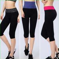 Wholesale RP03 HOT Sports Women Running Tight Colorful Athletic Pants Capris Quick Dry Exercise Fitness Trousers