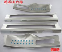 Wholesale HYUDNAI Genesis Coupe H6 Great Wall Hover H8 High quality stainless steel Internal External Scuff Plate Door Sill