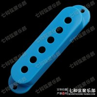 Wholesale Baby blue plastics electric guitar uni coil pickup cover MM MM MM single single single pickup case
