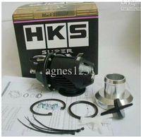 Wholesale HKS SQV2 two generation turbine pressure relief valve turbocharger auto turbine inlet valve top sale