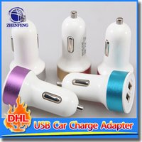 best iphone dock - Best Car Charger Signature Port Dual USB A Compact Flexible Charge For Samsung iphone5 Ipad