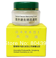 Wholesale 2015 and retail Gakadi Freckle Removing Cream In Days whitening cream