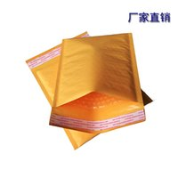 Wholesale 110 mm Gold Yellow Kraft Bubble Mailers Padded Envelopes waterproof Bags