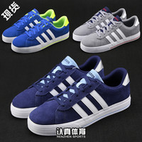 adidas discount shoes