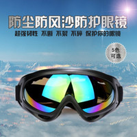 Wholesale 2015 Ski goggles riding glasses motorcycle weatherproof outdoor sports glasses impact