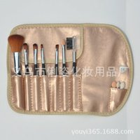 apply professional makeup - seven professional makeup brush set eye shadow apply blush concealer eyebrow makeup brushes professional brush makeup etc