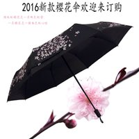 Wholesale 2016 new fully automatic Cherry Blossom seventy percent off sunny umbrella umbrella umbrella folding umbrella sun umbrella sun umbrella s