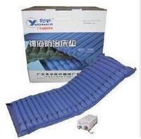 bedsore prevention mattress - 5pcs Yuehua qdc bedsore prevention and cure mattress air bed bedsore mattress inflatable mattress for bedsore supplier shop