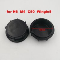 Wholesale Great Wall Hover H6 H5 and Wingle C30 C50 M4 original headlight cover dust cover Waterproof