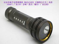 Wholesale 2015 New mini IR Night Vision Flashlight Camera spy hidden camera mini DV DVR camcorders sport DV camera cam motion detect HD P camera
