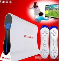 Wholesale Double bully A5 interactive TV game somatosensory game consoles lose weight