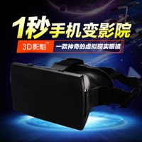 Wholesale Hot VR Virtual Reality Universal D Glasses Head Adjustable Video Movie Game Glasses For quot quot Smartphone Mobile Phone