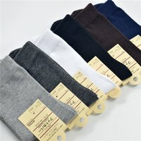 anti bacterial socks - Cotton Socks Mens Socks PAIRS MENS COTTON ANTI BACTERIAL SOCKS BLACK NEW ANTI BACTERIAL SOCKS