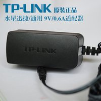 Wholesale The original TP Link wireless router power V A power adapter power line a1