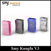 Smy Kungfu V3 Box Mod Acrílico PC Kungfu 3.0 mecânico Mod dupla 18650 PK ABS V2 V3 Box Mod