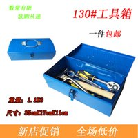 Cheap Free shipping metal toolbox tool storage box iron tool cabinet professional maintenance electrician toolbox toolkit iron
